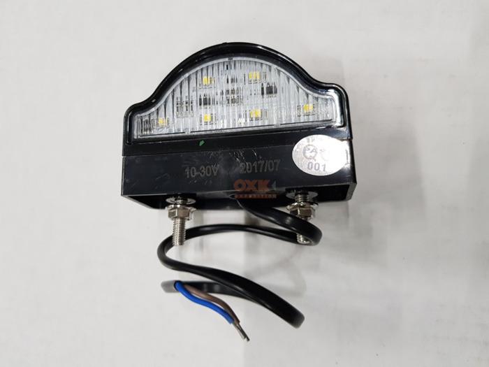 LED번호판램프,